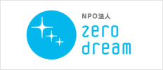 ZERO DREAM